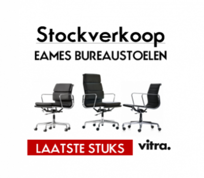 VITRA STOCKVERKOOP ALUMINIUM CHAIRS